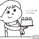 ショートケーキを作ってみた