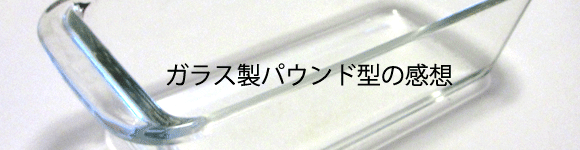 150201_6
