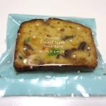 ル スリール ダンジュのパウンドケーキ